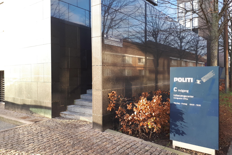 Indgangen til Udlændingecenteret i Nordjyllands Politi